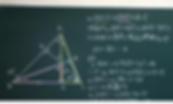 中1|数学|授業|動画|面白い|分かりやすい|図形