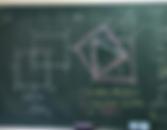 中3|数学|授業|動画|面白い|分かりやすい|中学生