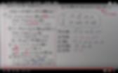 中1数学|正負の数|()の無いたし算・ひき算