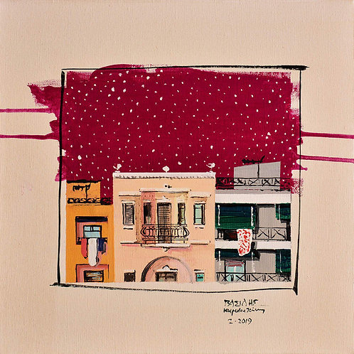 Vassilis Karakatsanis   Painting