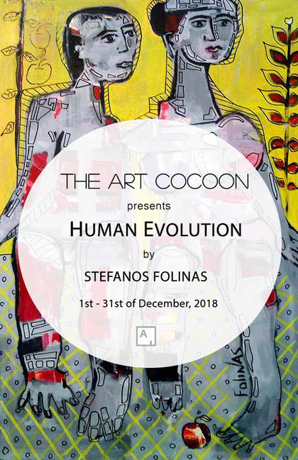 'Human Evolution' - Solo Exhibition of Stefanos Folinas