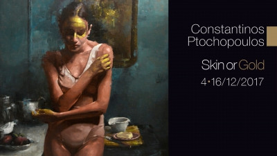 Solo Exhibition by Constantinos Ptocopoulos
