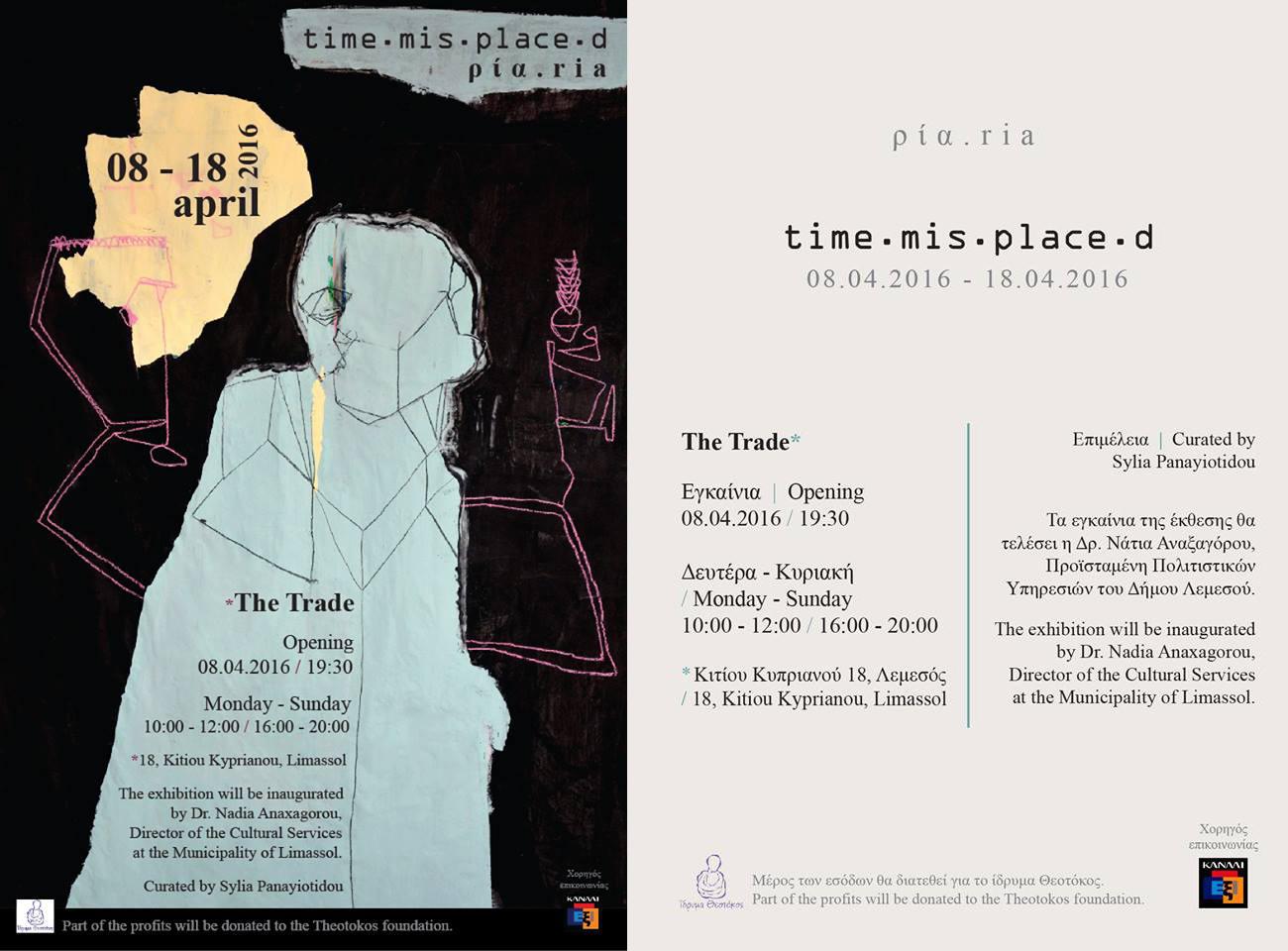time.mis.place.d