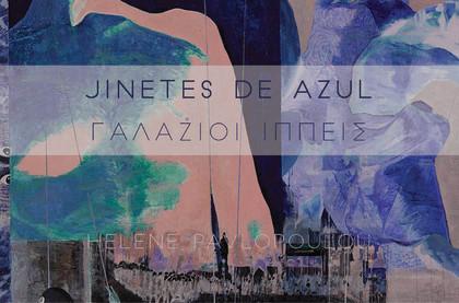 Embassy of Bolivarian Republic of Venezuela and Helene Pavlopoulou exhibition