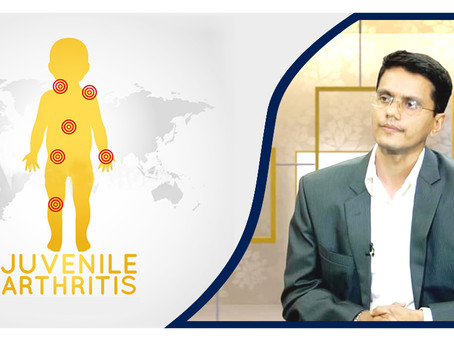 Juvenile Idiopathic Arthritis भनेको के हो ?