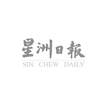 Sin Chew with GECB.png