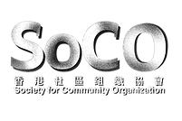 soco logo grey.png