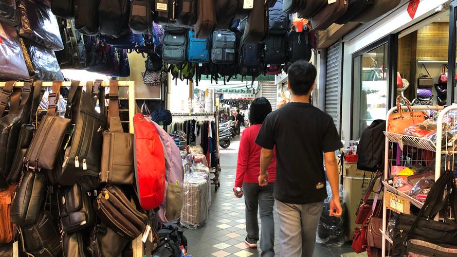 華陰街上的批發店家