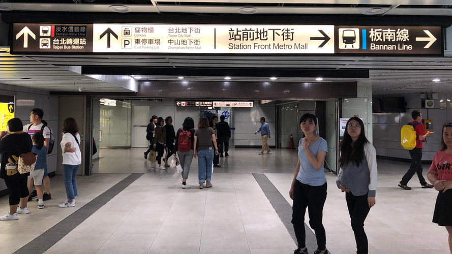 走進四通八達的火車站B1,接下來要去哪呢?