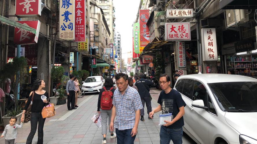 忙碌的華陰街頭