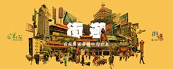 關於街遊 About Hidden Taipei