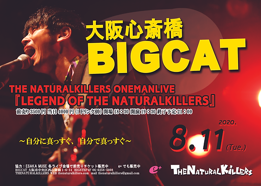BIGCAT ワンマン THENATURALKILLERS