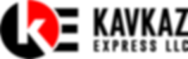 Kavkaz Express, LLC_Logo_2 (1).png