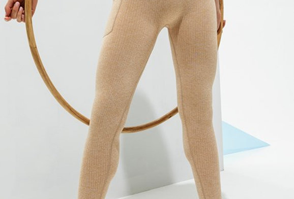 Nude Seamless Sports Leggings
