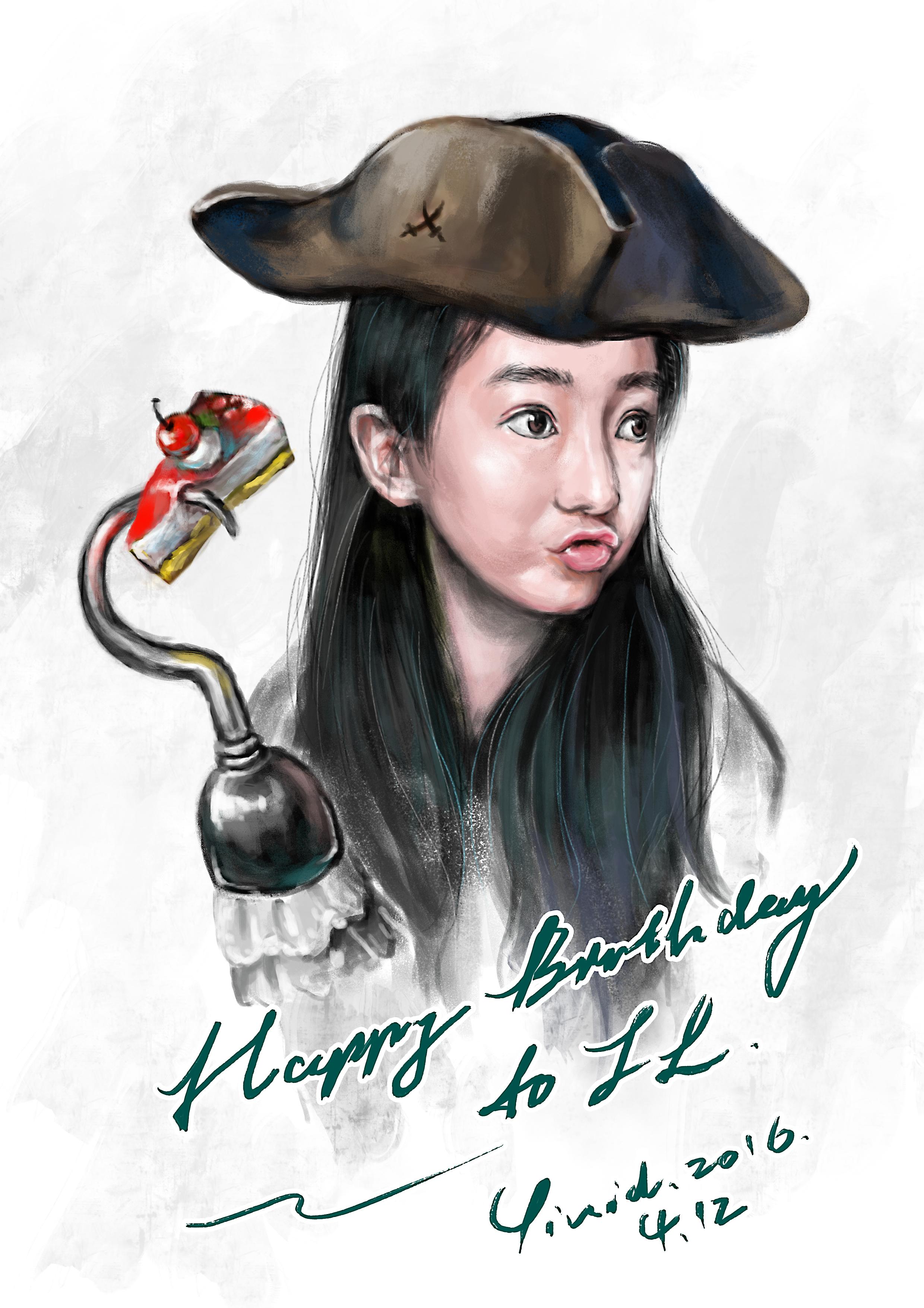 happy birthday 2016JL