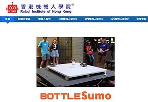 BottleSumo WIX Frontpage.png