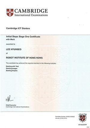 ICT Certificate.jpg
