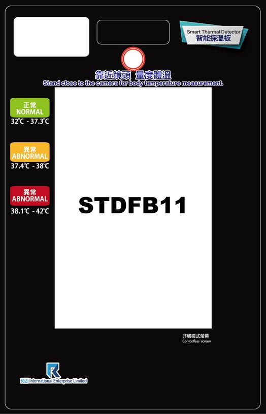 7-13_STDFB_11.png