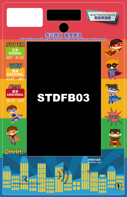 1-6_STDFB_03.png