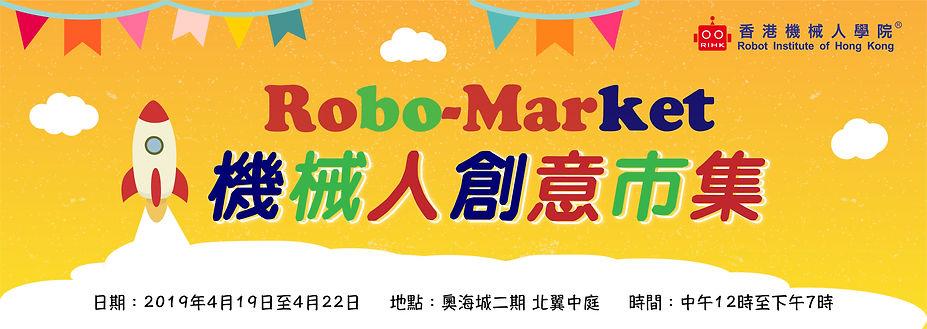Market_WEB BANNER-01.jpg