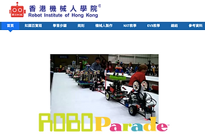ROBOPARADE WIX Frontpage.png
