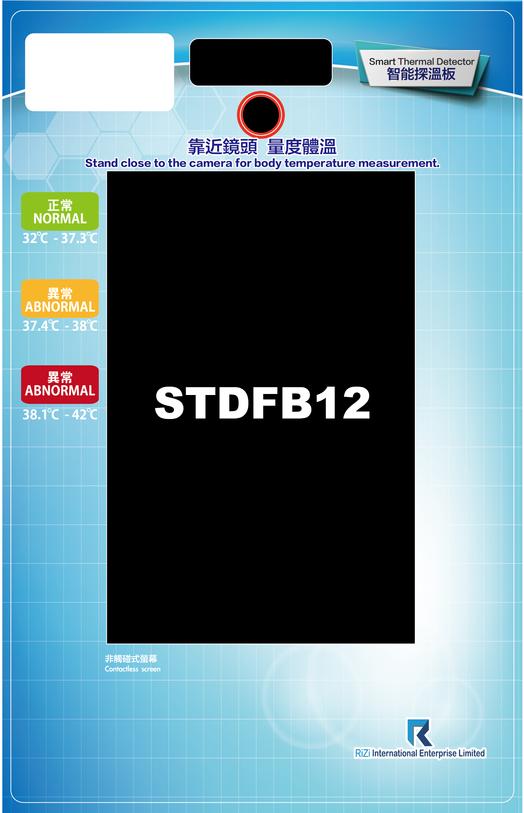 7-13_STDFB_12.png
