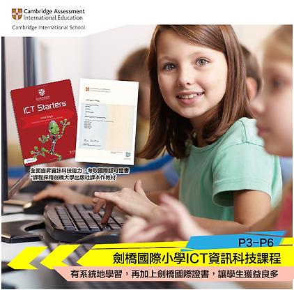 ICT.png