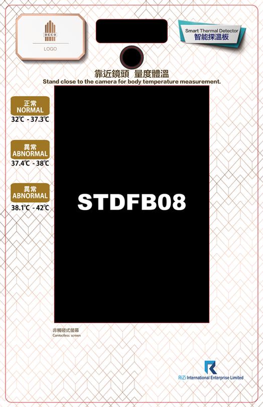 7-13_STDFB_08.png
