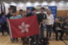 香港機械人學院.JPG