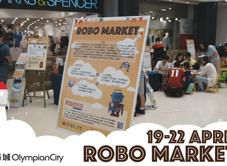 Robo Market 機械人創意市集
