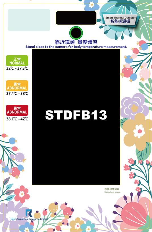 7-13_STDFB_13.png