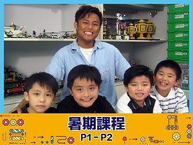 P1-P2.jpg