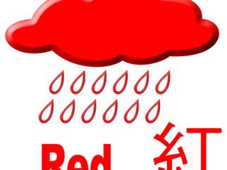 香港機械人學院教學中心上午9:00課堂將會全部取消
