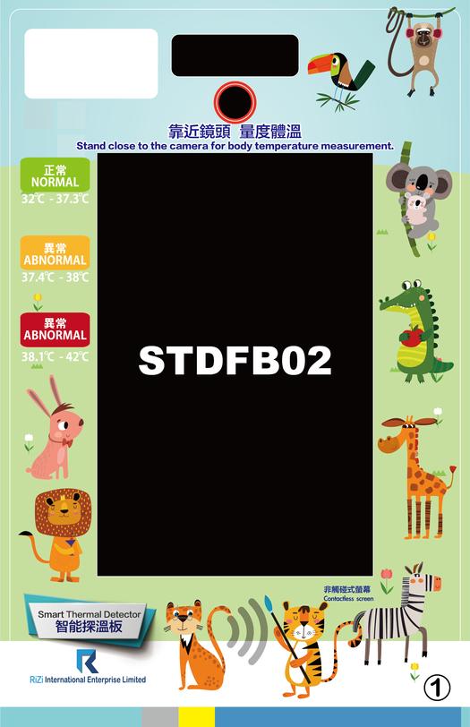 1-6_STDFB_02.png