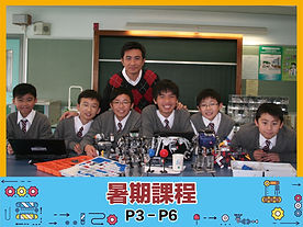 P3-P6.jpg