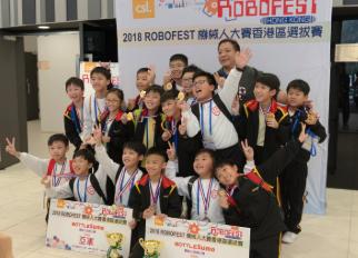 2019Robofest機械人大賽比賽日消息