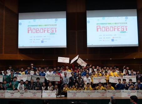 2019 Robofest Macau 圓滿舉行