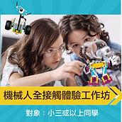 WhatsApp Image 2021-05-21 at 15.26.54.jp