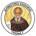 132-0.DIMOTIKO YPSONA.png