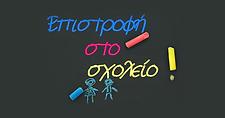 LOGOS-GNOSH_POST-LINK_11SEPTEMBER.png