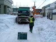 札幌市 西区北地区マルチ除雪