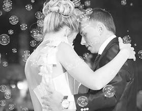 סלואו חתן כלה | תקליטן לחתונה