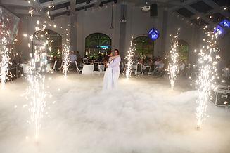 ריקוד סלואו | תקליטן חתונה