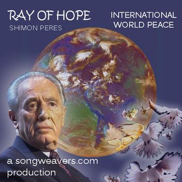 פרויקט Ray of Hope