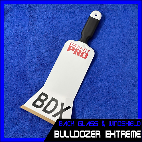 The Bulldozer Xtreme   (Automotive)