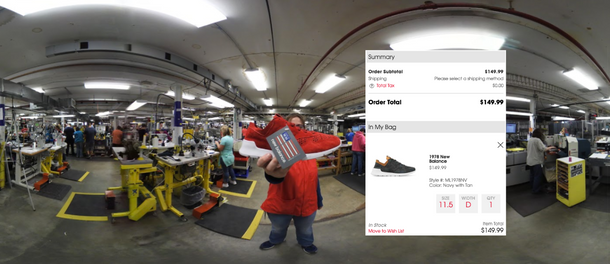 Early development for the New Balance shop the factory app