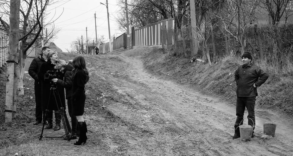 United Nations Shoot, Ukraine