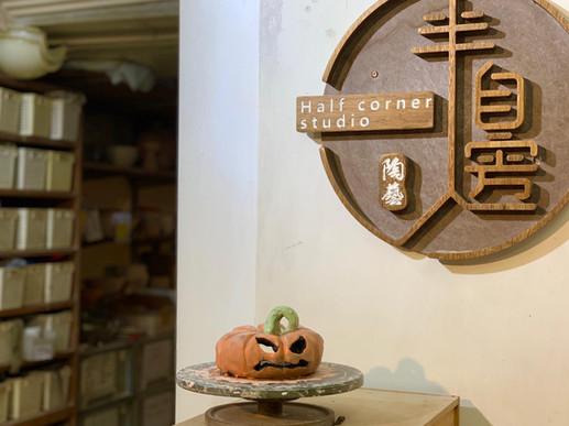 Halloween Pumpkin Lantern workshop