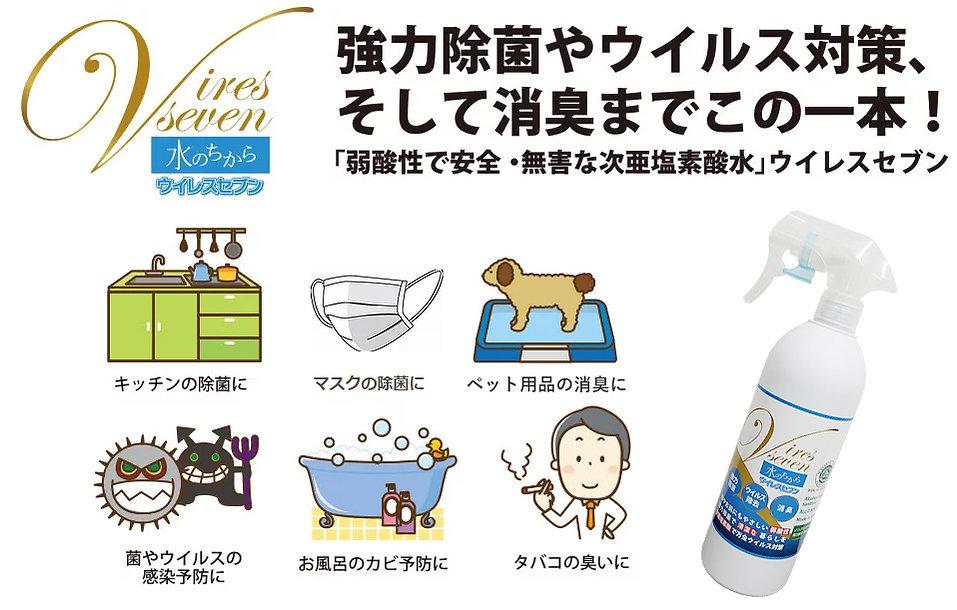 日本語版.jpg