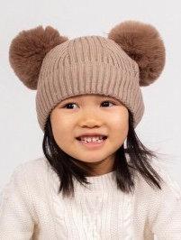 Taupe Kids Double Pom Pom Hat